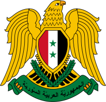 Syrian Arab Republic Flag