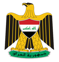 Republic of Iraq Flag