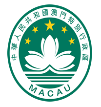 Macao Special Administrative Region of the People's Republic of China Flag