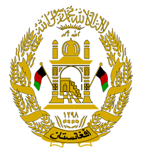 Islamic Republic of Afghanistan Flag