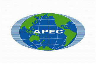 introduction of apec Research guide on the trading systems in the asian-pacific region: apec, asean and their members from the prime minister of japan's official website, provides a brief introduction to the structure of japanese government the.
