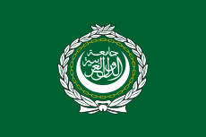 Arab League Crests
